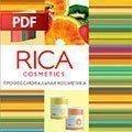 Косметическая линия Rica - воски, косметика (Италия) (pdf, 960кб)