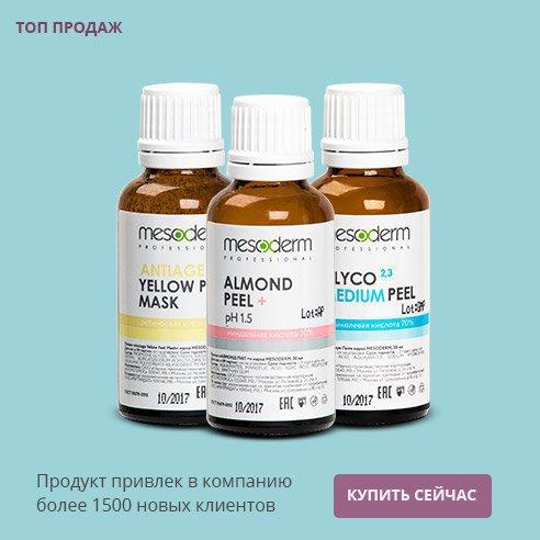 Октябрьского районного интернет магазин косметики для волос казань сфотографировала свои дырочки