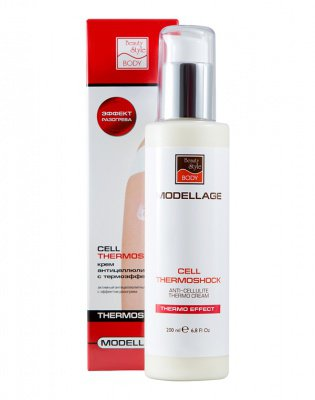 Beauty style Антицеллюлитный крем для тела Cell ThermoShock Modellage Beauty Style, 200 мл.* 4501814
